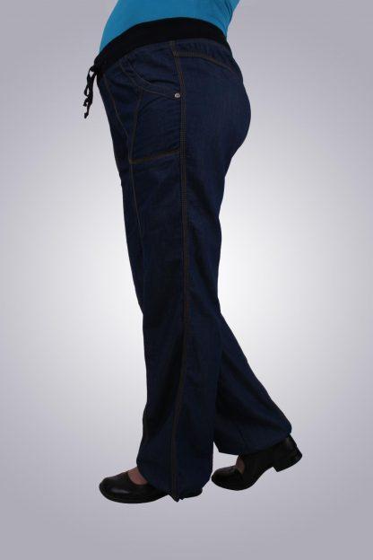 Pantalon gravide de blug 26 - lateral